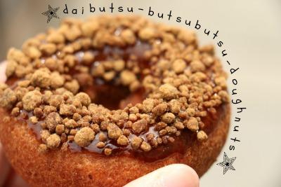 daibutsu
