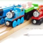 おもちゃ収納方法