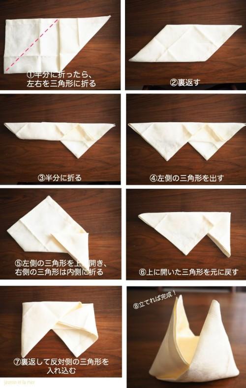 テーブルナプキン王冠折り方