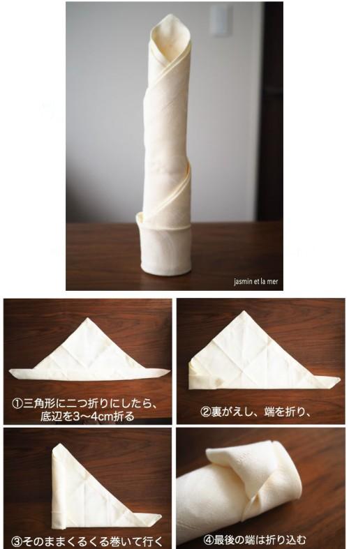 テーブルナプキン折り方タワー