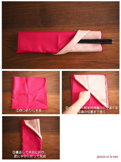 和食に合うテーブルナプキンの折り方
