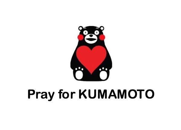 【熊本地震】STOP二次災害!被災地が送られて困る支援物資リスト