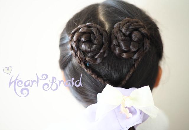 【子供髪型】発表会にもピッタリ♡華やかな三つ編みハートヘア♡