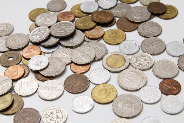 財布の中探してみて!プレミア価格がついたラッキーコインが見つかるかも!